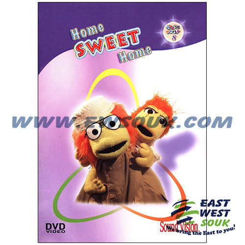 Adam's World - Home Sweet Home (DVD)