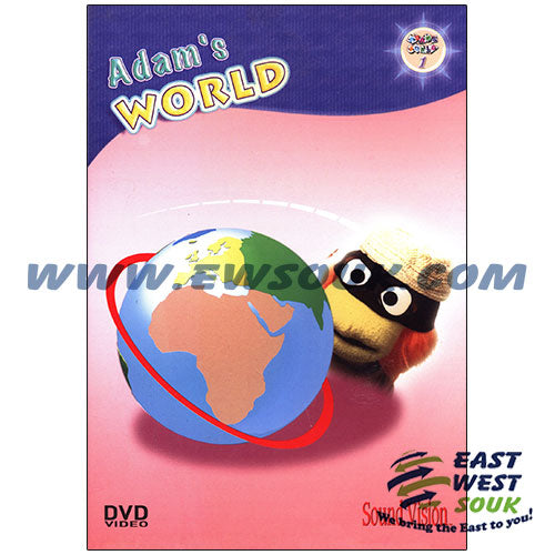 Adam's World - Adam's World (DVD)