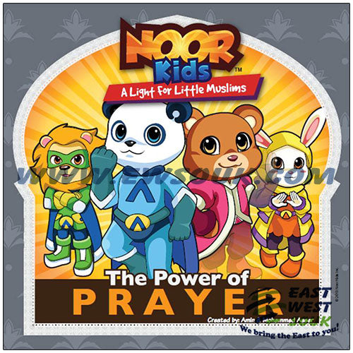 Noor Kids - The Power of Prayer
