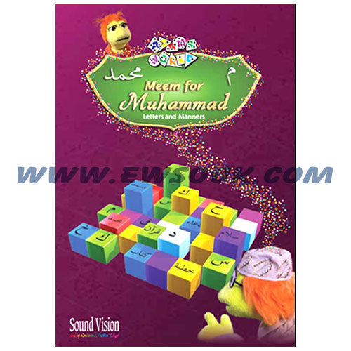 Adam'S World - Meem For Muhammad, Letters And Manners (Dvd)