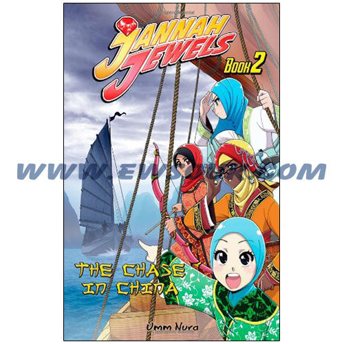 Jannah Jewels - The Chase In China: Book 2 - east-west-souk