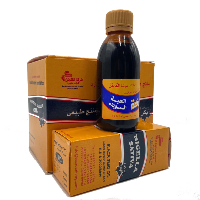 El-Captain Nigella Sativa Virgin Black Seed Oil (120 Ml) OR 2X60 ML =120 ML