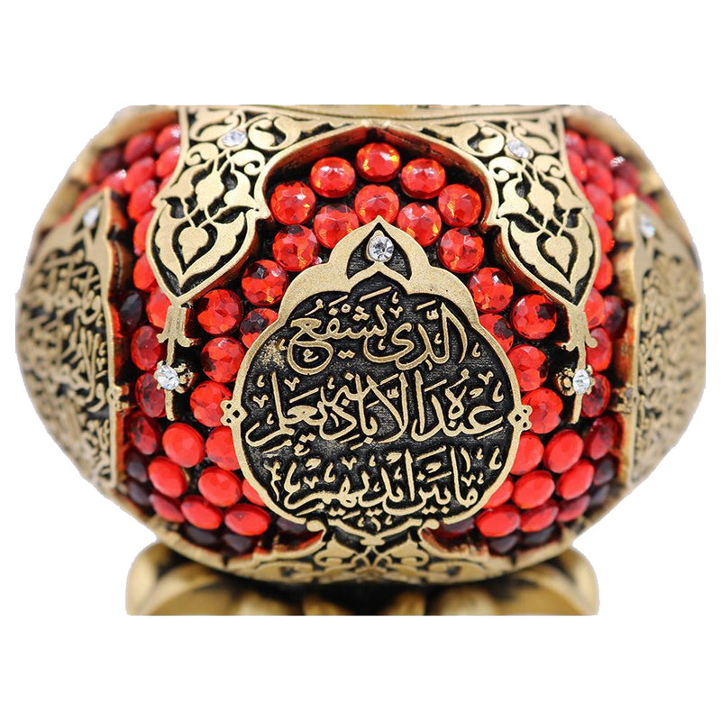 Islamic Pomegranate Decor Piece with Ayatul Kursi - Gold