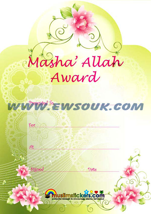 Masha'Allah Flower Award (10 Awards) - east-west-souk