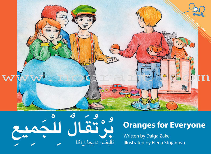 Oranges for Everyone