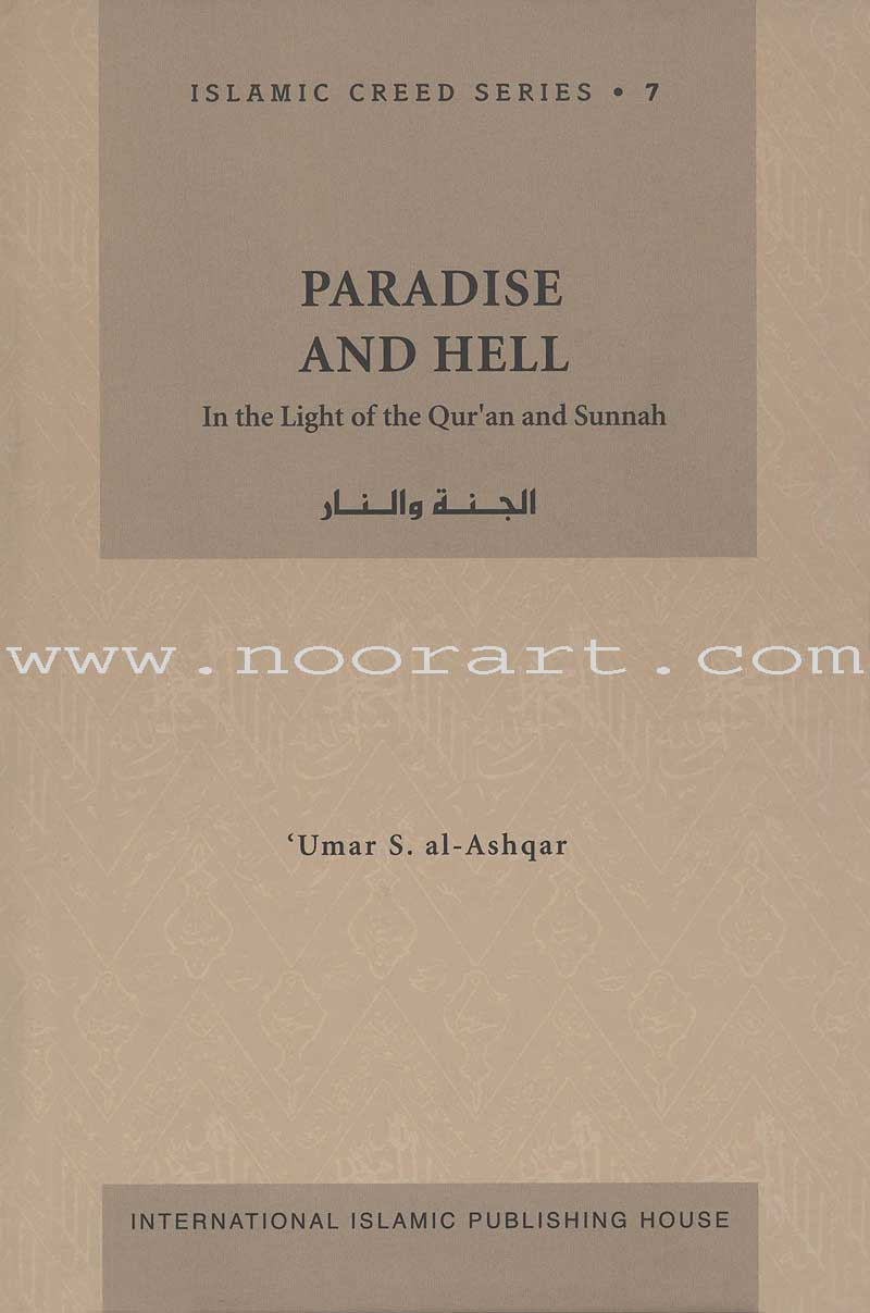 Islamic Creed Series - Paradise and Hell: Volume 7