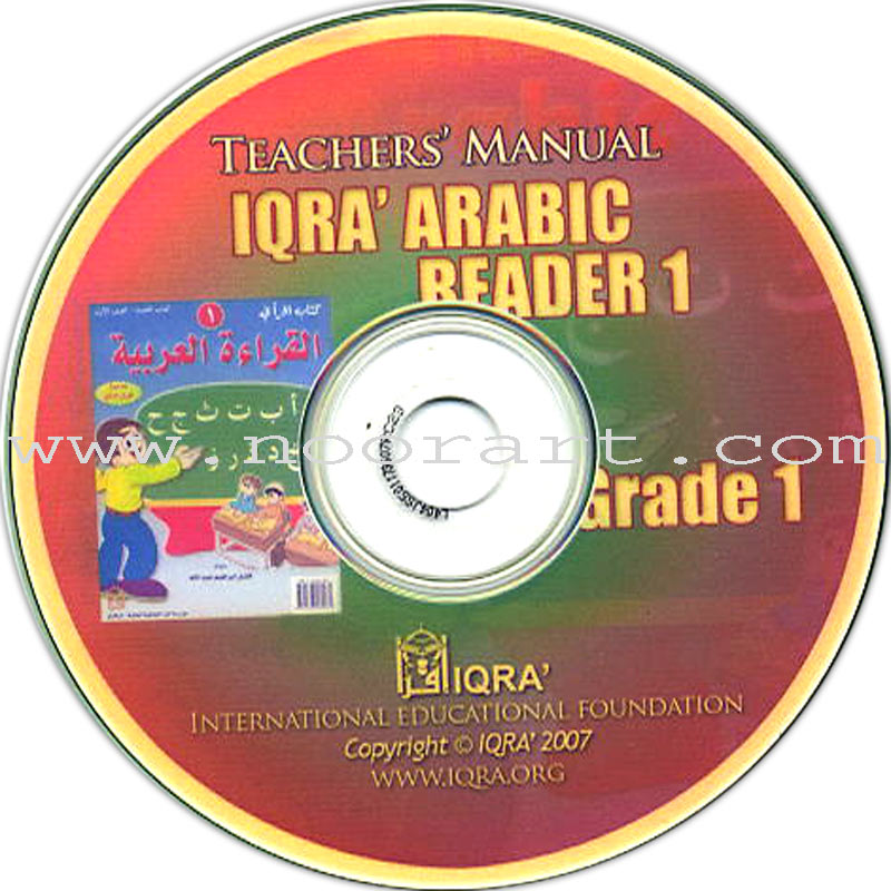 IQRA' Arabic Reader Teacher's Manual: Grade 1 (CD-ROM)