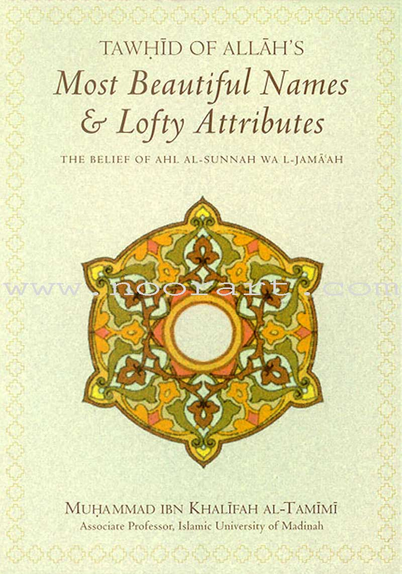 Tawhid of Allah's:Most Beautiful Names and Lofty Attributes-The Belief of Ahl al-Sunnah WaL-Jama'ah