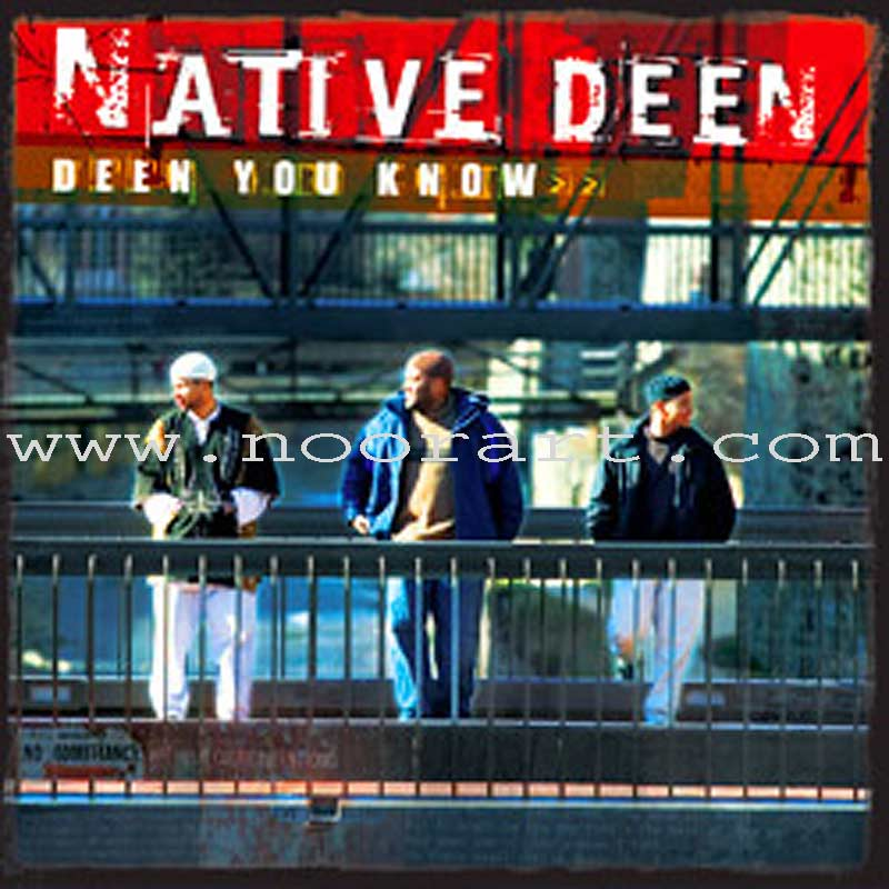 Deen You Know (Audio CD)
