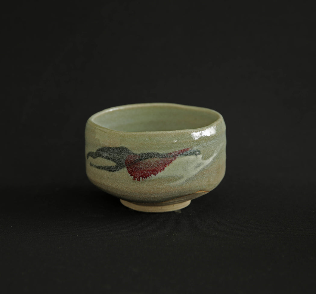 Matcha Bowl - Beige Red Green 664-16