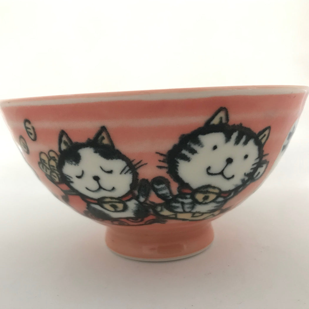 Small Bowl Cat Pink side
