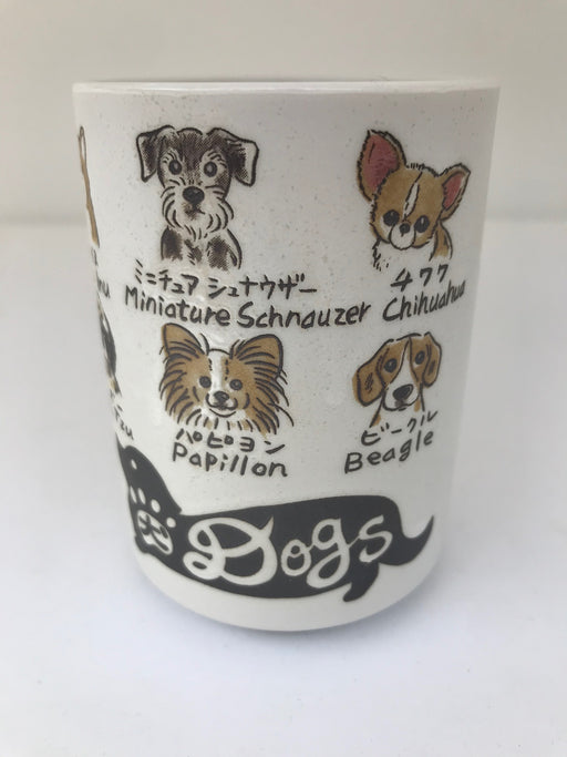 Dog cup all breeds