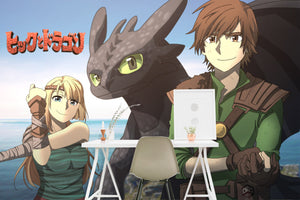 3D How To Train Your Dragon 001 Wallpaper