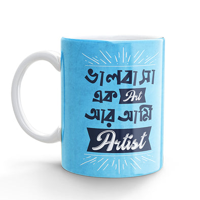 Coffee Mug - Bhalobasha Ek Art (325ml)