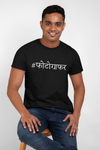 Printed Crew Neck T-shirt : Photographer