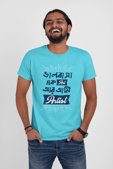 Printed Crew Neck T-shirt : Bhalobasha Ek Art
