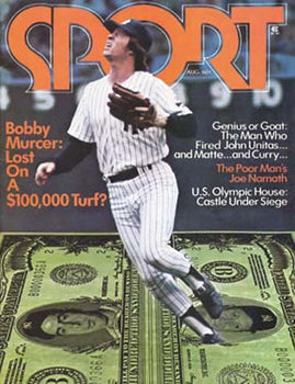 August 1973 SPORT Cover
