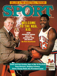 December 1985 Sport Cover (Patrick Ewing, New York Mets)