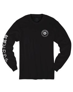Karate Kid Miyagi Stamp Long Sleeve Tee (Black)