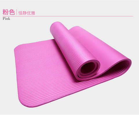 185CM 10mm Thickened NBR Yoga Mat Widened Multifunctional Sports and Fitness Protective Pads Pilates Mat Non-Slip Gymnastics Mat