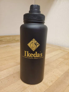 Ikeda's Steel Insulated Water Bottles
