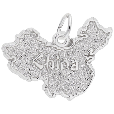 China, Engravable