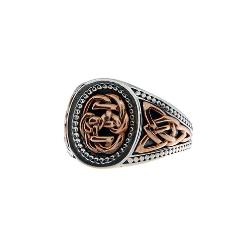Celtic Path of Life Ring Size 11