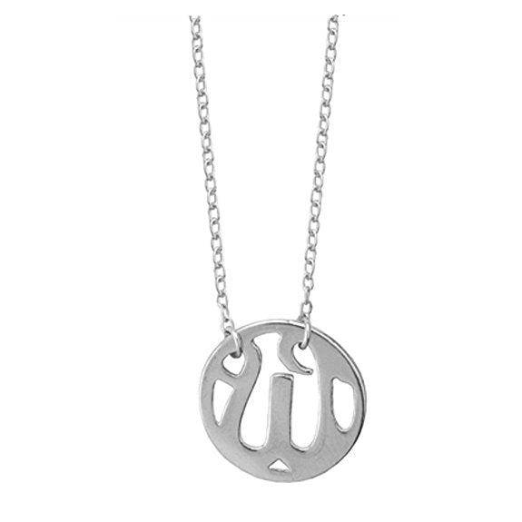 Monogram Letter W Necklace-teklaestelle