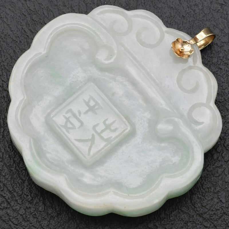 Antique 14K Gold Green Jade Large Thick Carved Deity Reversible Pendant