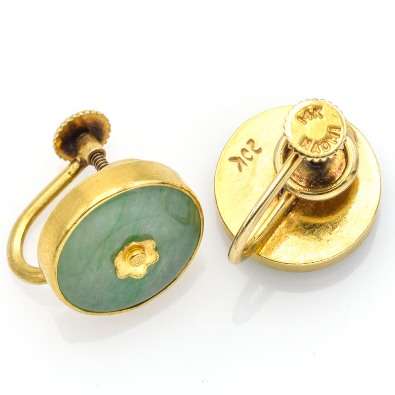 Vintage 20K Yellow Gold Round Green Jade with Floral Center Screw Back Earrings