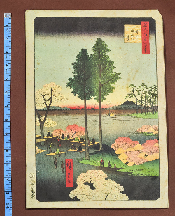 "Utagawa Hiroshige ""Suwa Bluff, Nippori"" 100 Famous Views of Edo 14x10"" Art Print"