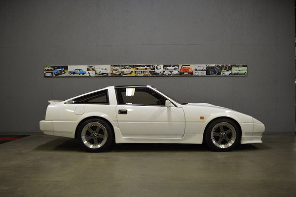 1989 Nissan Fairlady 200 ZR-II (SOLD)