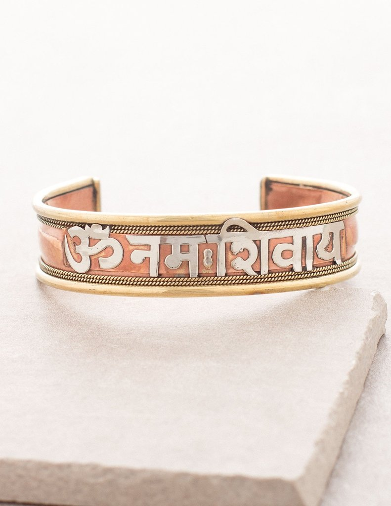 Om Namah Shivaya Mantra Bangle in Gold