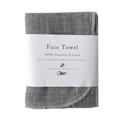 Organic Cotton Binchotan Face Towel