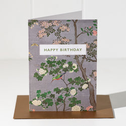 Happy Birthday Greeting Card - Grey