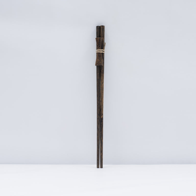 Palm Wood Chopsticks & Rest