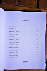 Table of contents of the book Knowing the Qur'an