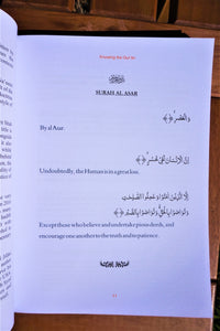 Sample pages of the book Knowing the Qur'an