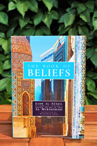 Front cover of the book The Book of Beliefs
