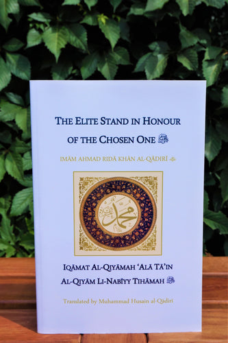 Front cover of the book The Elite Stand in Honour of the Chosen One ﷺ