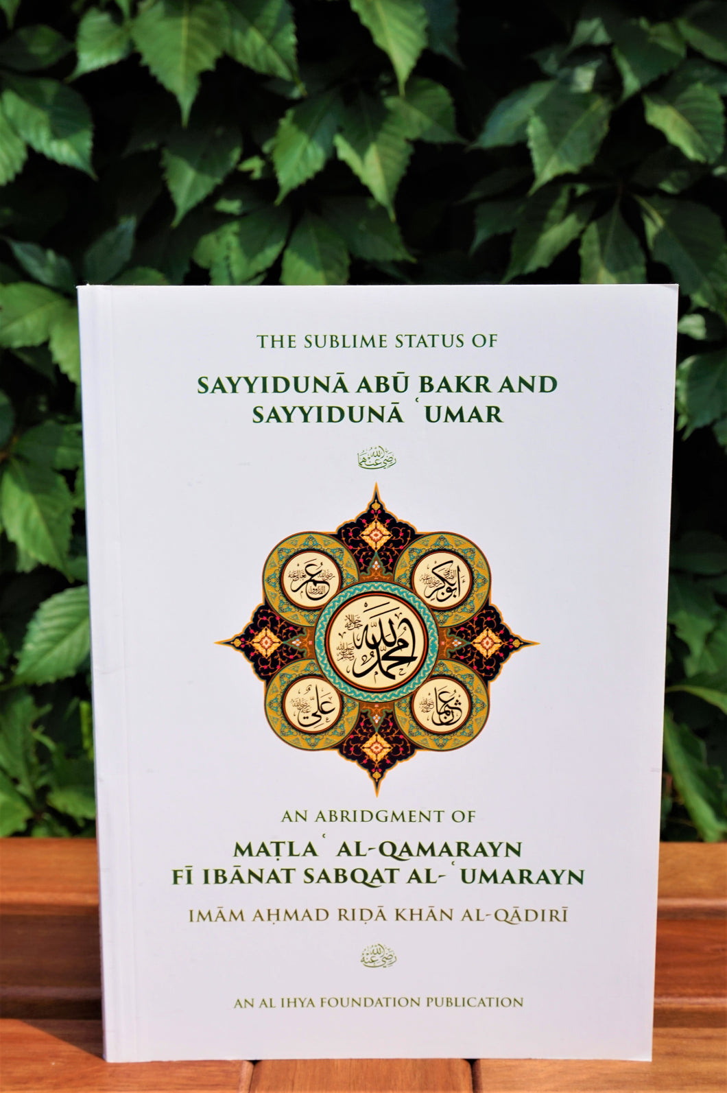 Front cover of the book The Sublime Status of Sayyiduna Abu Bakr and Sayyiduna Umar