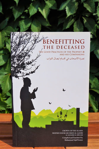 Front cover of the book Benefiting the Deceased: The Good Practices of the Prophet (Sallallahu `alyahi wa sallam) and the Companions