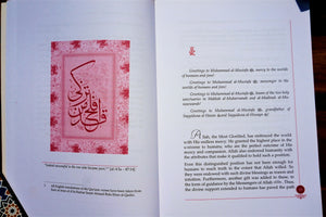 Sample pages of the book Sayyiduna Muhammad (Sallallahu `alayhi wa sallam), The Prophet of Mercy: Scenes from His Life