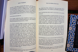 Sample pages of the book The Elite Stand in Honour of the Chosen One ﷺ