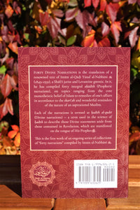 Back cover of the book Forty Divine Narrations