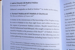Who is Alahazrat? An Introduction to the Life and Work of Imam Ahmad Rida Khan al-Baraylawi