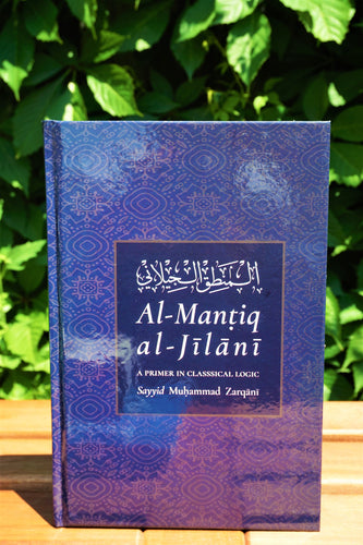 Al-Mantiq al-Jilani: A Primer in Classical Logic