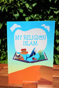 My Religion Islam