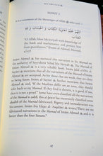 The Prohibition of Slandering the Leader of the Believers Mu`awiyah