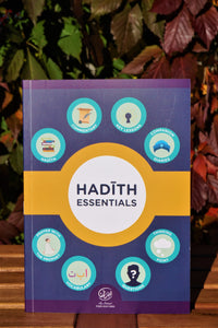 Front cover of the book Hadith Essentials